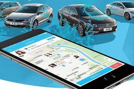 汽车店app开发