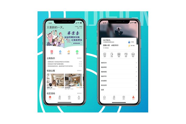 租房app开发